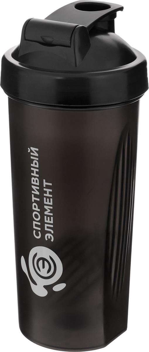 Шейкер Спортивный элемент Оникс, 600 мл00002Шейкер Спортивный элемент Оникс, изготовленный из высококачественного полипропилена (пластика), оснащен крышкой, которая плотно и герметично закрывается, сохраняя изначальную температуру напитка. Носик шейкера закрывается защелкой, благодаря чему содержимое не прольется и дольше останется свежим. Изделие прекрасно подойдет для использования в жаркую погоду: вода долго сохраняет первоначальные свойства и вкусовые качества. При необходимости в шейкер можно наливать витаминизированные напитки, соки, протеиновые или углеводные коктейли. Внутри шейкера находится металлическое приспособление, предназначенное для лучшего взбалтывания содержимого. На внешней стенке изделия нанесена мерная шкала. Такой шейкер можно без опаски положить в рюкзак, закрепить на поясе или велосипедной раме. Он пригодится как на тренировках, так и в походах или просто на прогулке. Диаметр шейкера (по верхнему краю): 8,5 см. Высота шейкера (без учета крышки): 19...