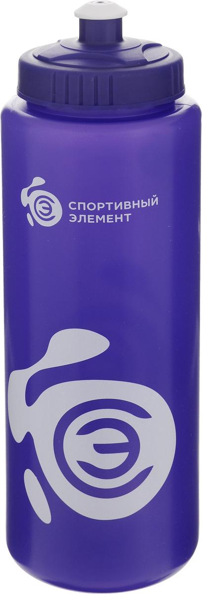 Бутылка для воды Спортивный элемент Кунцит, 1 л00022Стильная бутылка для воды Спортивный элемент Кунцит, изготовленная из высококачественного полипропилена (пластика), оснащена крышкой, которая плотно и герметично закрывается, сохраняя свежесть и изначальную температуру напитка. Мягкий силиконовый носик бутылки предотвращает проливание, и безопасен для зубов и десен. Изделие прекрасно подойдет для использования в жаркую погоду: вода долго сохраняет первоначальные свойства и вкусовые качества. При необходимости в бутылку можно наливать витаминизированные напитки, соки или протеиновые коктейли. Такую бутылку можно без опаски положить в рюкзак, закрепить на поясе или велосипедной раме. Она пригодится как на тренировках, так и в походах или просто на прогулке. Диаметр горлышка бутылки: 5,5 см. Высота бутылки (без учета крышки): 22,7 см.