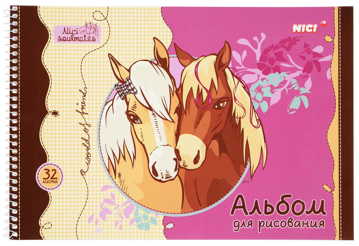 Hatber Альбом для рисования Грациозные лошадки 32 листа 1492432А4Всп_14924Альбом для рисования Hatber Грациозные лошадки будет вдохновлять ребенка на творческий процесс. Альбом изготовлен из белоснежной бумаги с яркой обложкой из плотного картона, оформленной изображением лошадки бренда Nici. Внутренний блок альбома состоит из 32 листов бумаги, которые снабжены микроперфорацией и являются отрывными. Способ крепления - спираль. Высокое качество бумаги позволяет рисовать в альбоме карандашами, фломастерами, акварельными и гуашевыми красками. Во время рисования совершенствуются ассоциативное, аналитическое и творческое мышления. Занимаясь изобразительным творчеством, малыш тренирует мелкую моторику рук, становится более усидчивым и спокойным.