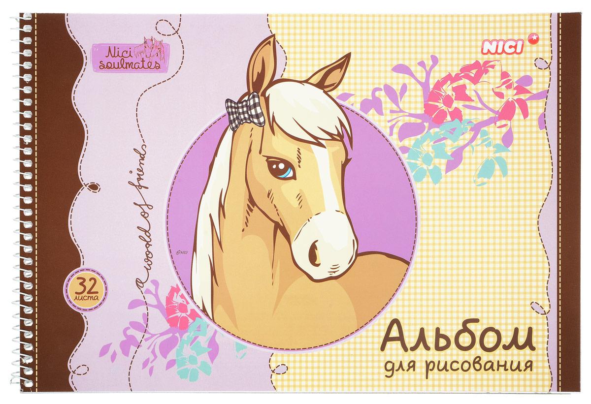 Hatber Альбом для рисования Грациозные лошадки 32 листа 1492532А4Всп_14925Альбом для рисования Hatber Грациозные лошадки будет вдохновлять ребенка на творческий процесс. Альбом изготовлен из белоснежной бумаги с яркой обложкой из плотного картона, оформленной изображением лошадки. Внутренний блок альбома состоит из 32 листов бумаги, которые снабжены микроперфорацией и являются отрывными. Способ крепления - спираль. Высокое качество бумаги позволяет рисовать в альбоме карандашами, фломастерами, акварельными и гуашевыми красками. Во время рисования совершенствуются ассоциативное, аналитическое и творческое мышления. Занимаясь изобразительным творчеством, малыш тренирует мелкую моторику рук, становится более усидчивым и спокойным.