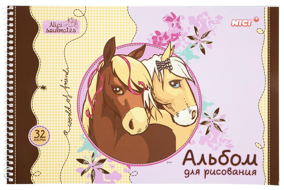 Hatber Альбом для рисования Грациозные лошадки 32 листа 1523732А4Всп_15237Альбом для рисования Hatber Грациозные лошадки будет вдохновлять ребенка на творческий процесс. Альбом изготовлен из белоснежной бумаги с яркой обложкой из плотного картона, оформленной изображением двух лошадок. Внутренний блок альбома состоит из 32 листов бумаги, которые снабжены микроперфорацией и являются отрывными. Способ крепления - спираль. Высокое качество бумаги позволяет рисовать в альбоме карандашами, фломастерами, акварельными и гуашевыми красками. Во время рисования совершенствуются ассоциативное, аналитическое и творческое мышления. Занимаясь изобразительным творчеством, малыш тренирует мелкую моторику рук, становится более усидчивым и спокойным.