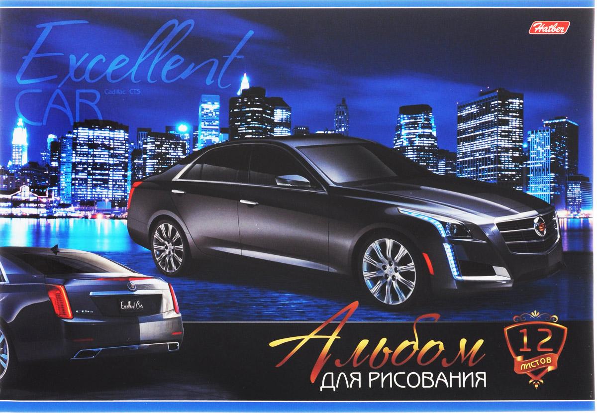 Hatber Альбом для рисования Cadillac CTS 12 листов 12А4В_15264