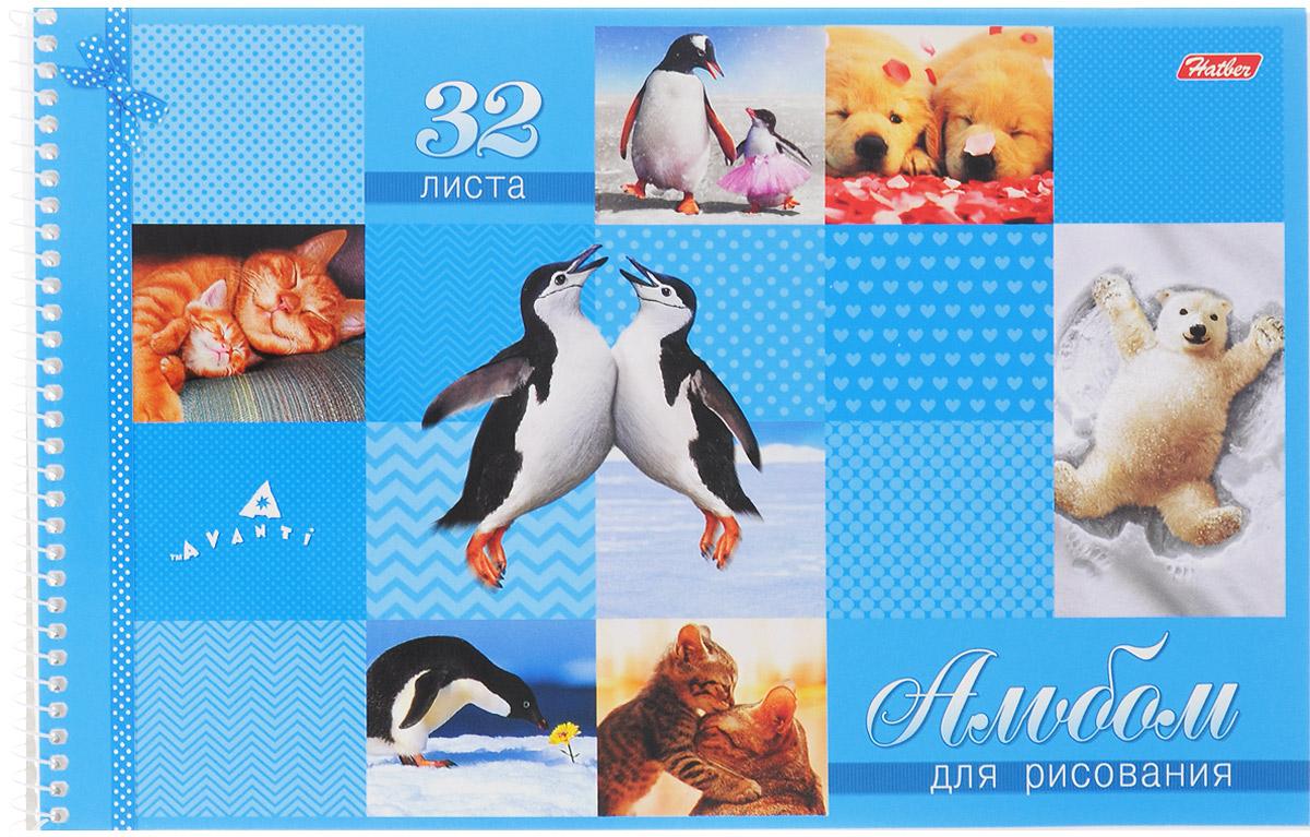 Hatber Альбом для рисования Милашки 32 листа цвет голубой32А4Всп_15067Альбом для рисования на боковой спирали Hatber Милашки непременно порадует маленького художника и вдохновит его на творчество. Альбом изготовлен из белоснежной бумаги с яркой обложкой из картона, оформленной изображением милых животных. Внутренний блок альбома состоит из 32 листов бумаги, которые снабжены микроперфорацией и являются отрывными. Высокое качество бумаги позволяет рисовать в альбоме карандашами, фломастерами, акварельными и гуашевыми красками. Во время рисования совершенствуются ассоциативное, аналитическое и творческое мышления. Занимаясь изобразительным творчеством, малыш тренирует мелкую моторику рук, становится более усидчивым и спокойным.
