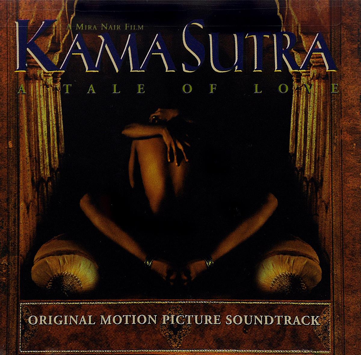 kamasutra-istoriya-lyubvi-1996