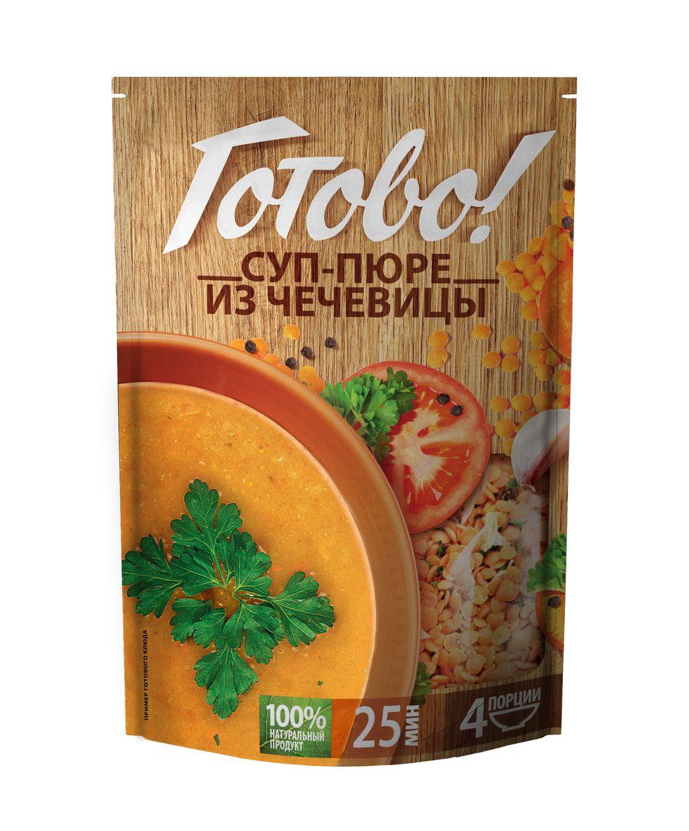 Готово Суп-пюре из чечевицы, 250 гДГР 6/12Красная чечевица - идеальная основа для приготовления густых и питательных супов-пюре. Суп получается насыщенный даже на воде. Помимо отличного вкуса, чечевица - это еще и источник растительного белка. Качественная чечевица, натуральные сушеные овощи и приправы, добавленные в нужной пропорции, делают суп ароматным и вкусным. Для более нежного вкуса рекомендуется добавить сливки. Приготовление обеда - легкое и быстрое дело, если у вас есть упаковка супа-пюре из чечевицы!
