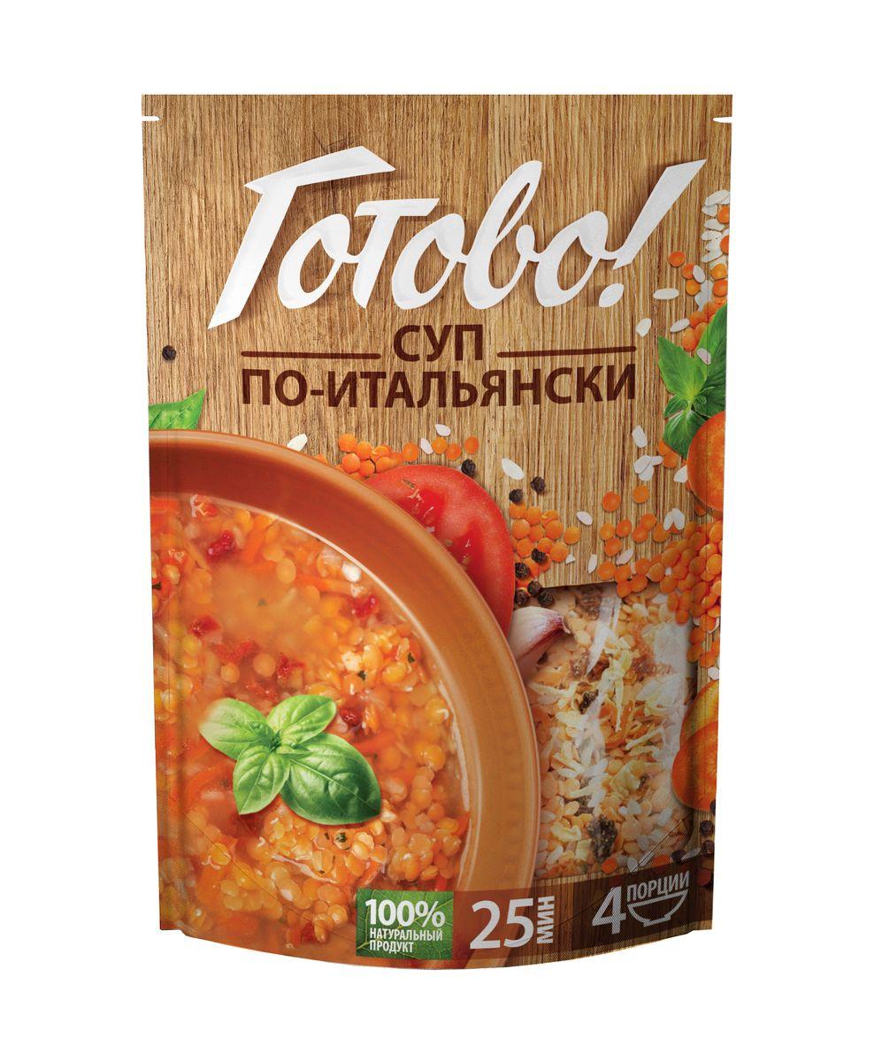 Готово Суп по-итальянски, 200 гДГР 5/12В итальянской кухне встречаются супы, сочетающие в себе крупы, бобовые и овощи. Основу супа Готово! составляют красная чечевица и рис, придающие ему густоту и насыщенный вкус. Аппетитный запах, с преобладанием томатов и трав, привлечет всех на семейный обед в итальянском стиле. Качественные рис и чечевица, натуральные сушеные овощи и приправы, добавленные в нужной пропорции, делают суп ароматным и вкусным.