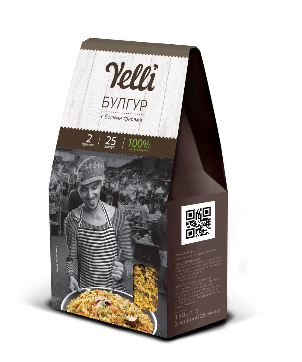 Yelli Булгур с белыми грибами, 150 гЕЛ 118/6Булгур – неотъемлемая часть традиционной турецкой и средиземноморской кухни. Это продукт обработки пшеницы, сохраняющий ее полезные свойства и хорошо известный европейским поварам. Благодаря высокой способности впитывать вкусы различных ингредиентов, булгур прекрасно дополняет овощи, мясо или грибы. Булгур с белыми грибами от Yelli – ароматное, быстрое и простое в приготовлении блюдо в лучших традициях турецкой кухни. Готовится 25 минут.