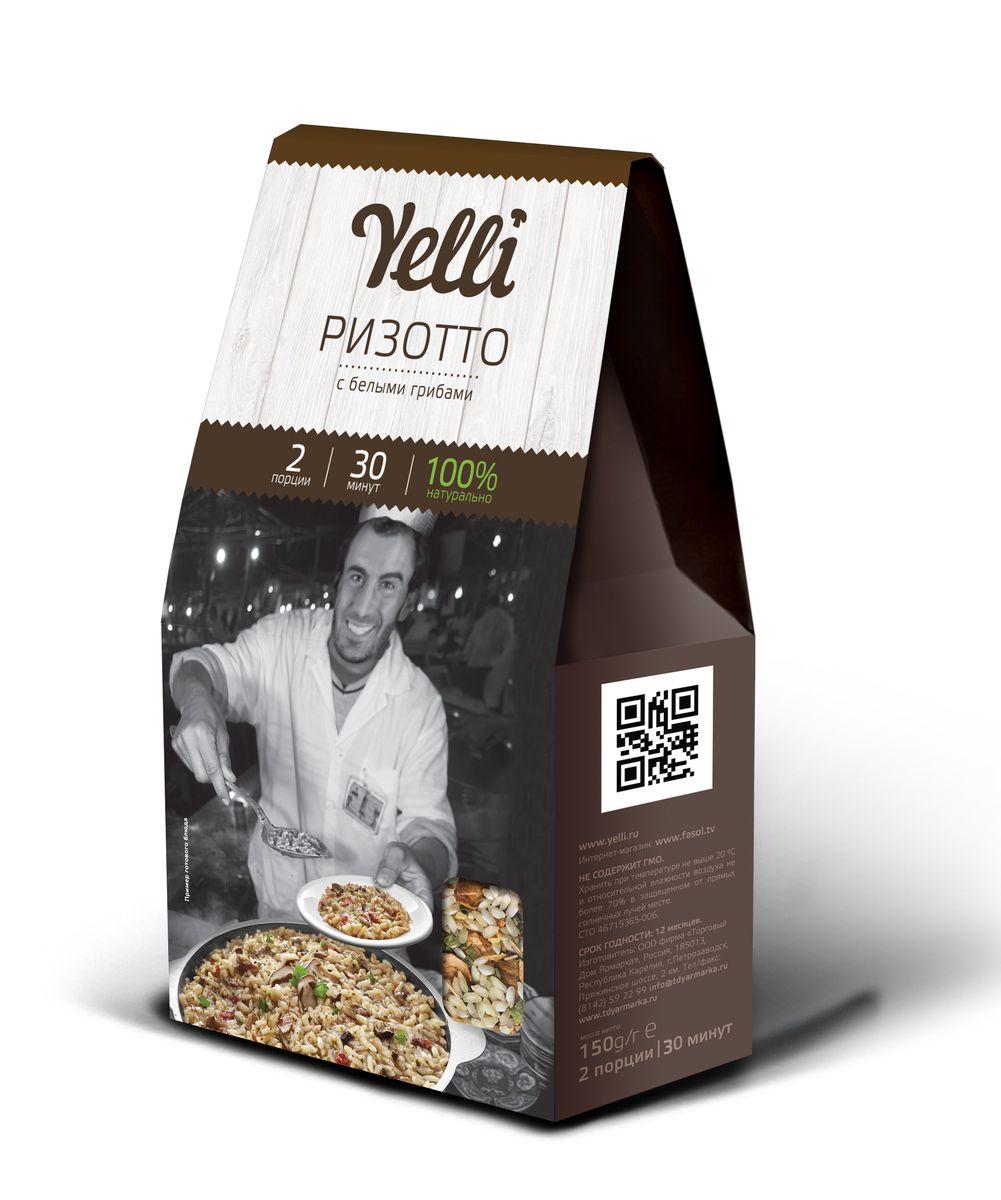 Yelli Ризотто с белыми грибами, 150 гЕЛ 112/6Ризотто с белыми грибами – самый популярный рецепт ризотто в Европе. Зелень и томаты придают блюду от Yelli пряный аромат, подчеркивая вкус отборных белых грибов. Единственный обязательный ингредиент ризотто, который необходимо добавить – белое вино. Buon appetito! Готовится 30 минут.