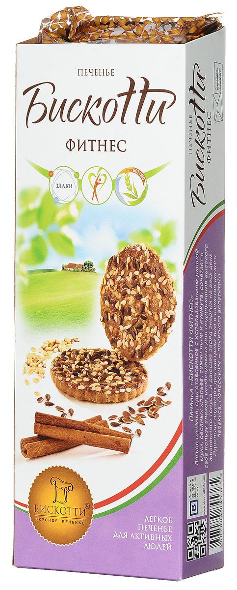 Бискотти Фитнес печенье, 80 г ( ищд451 )
