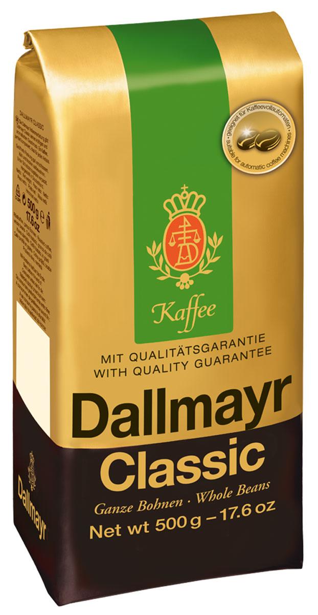 """Неповторимый купаж из кофе с различных кофейных провинций. Dallmayr Classic в зернах прекрасно подходит для приготовления """"классической высокой чашки"""" в автоматических кофемашинах. - средняя степень обжарки зерна."""