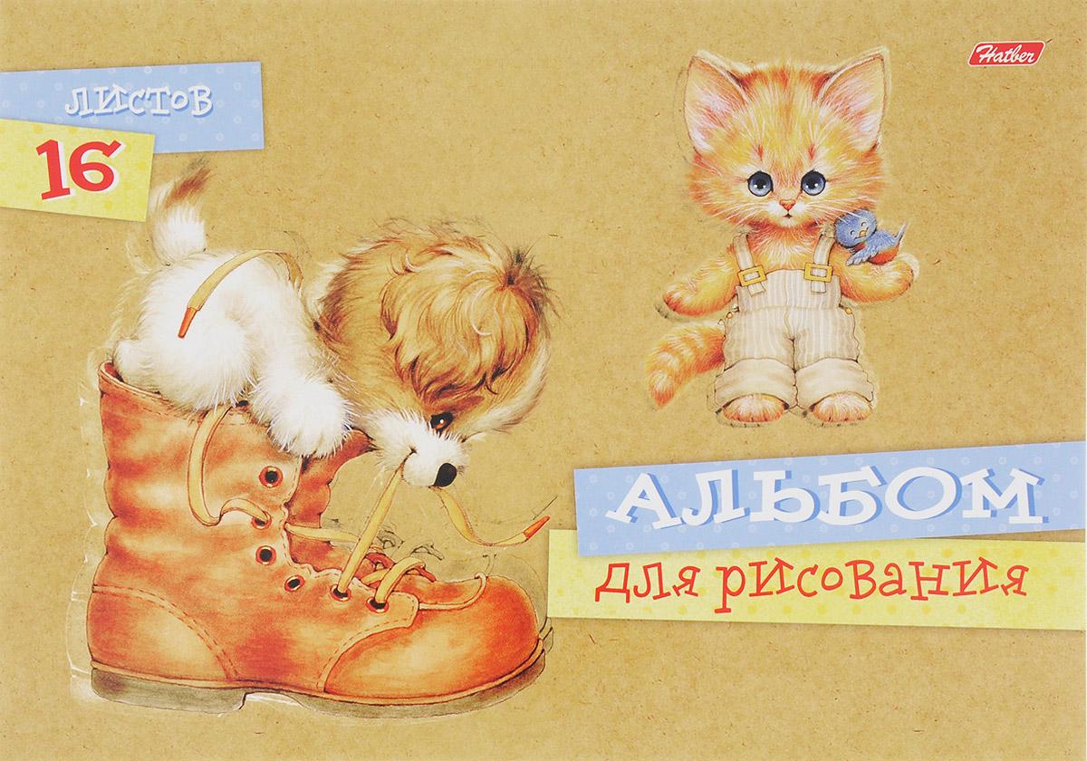 Hatber Альбом для рисования Щенок и котенок 16 листов