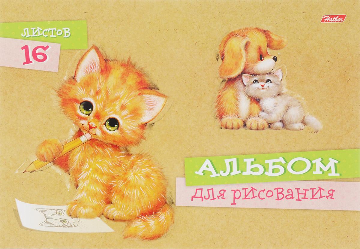 Hatber Альбом для рисования Щенок и котята 16 листов