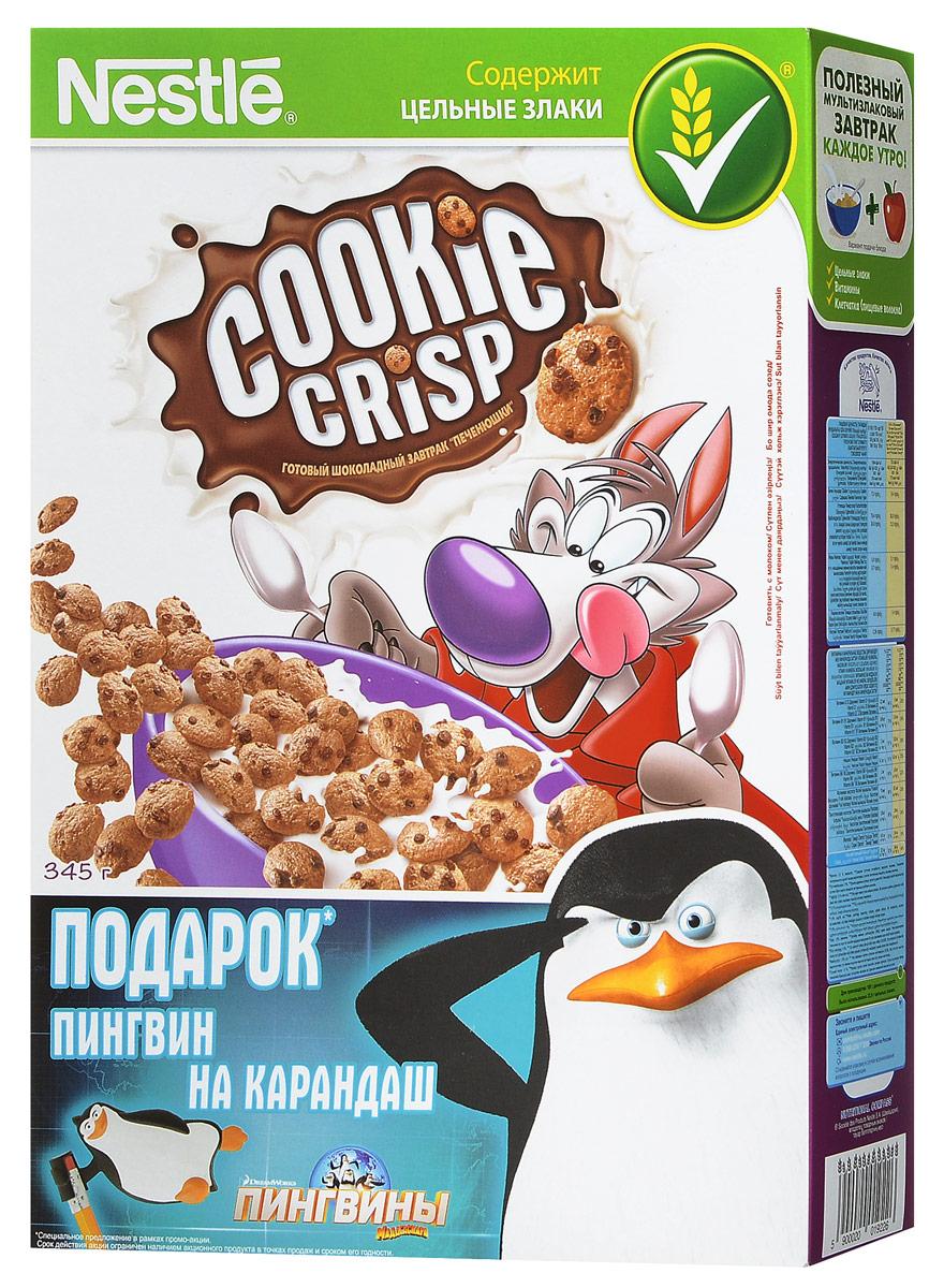 Nestle Cookie Crisp Печенюшки готовый завтрак, 345 г + Игрушка на карандаш