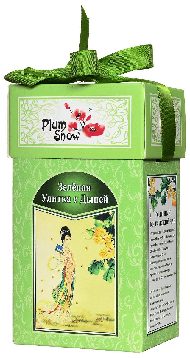 Plum Snow Зеленая улитка зеленый листовой чай с дыней, 100 гPS108Plum Snow Зеленая улитка - зеленый байховый крупнолистовой китайский чай с кусочками дыни, скрученный в виде маленькой улитки. Терпкий вкус этого элитного чая оттеняется ярким фруктовым вкусом дыни. Чай Plum Snow выращивается на живописных высокогорных плантациях Южного Китая. Гармония с природой делает чай Plum Snow изысканным, с неповторимым вкусом и нежным ароматом. Чай Plum Snow - это настоящий подарок для истинных ценителей чая.