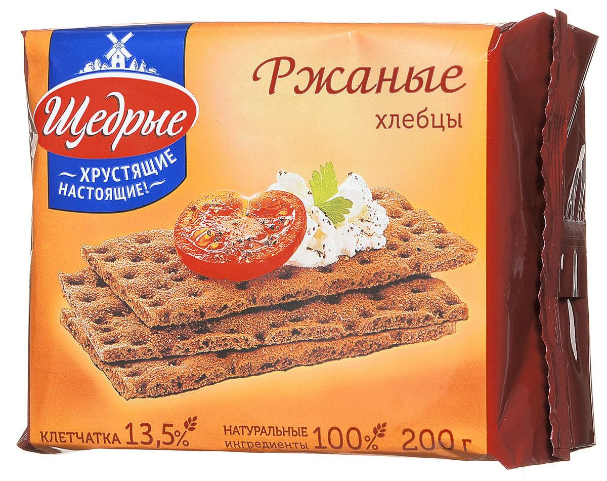 Щедрые хлебцы ржаные, 200 г