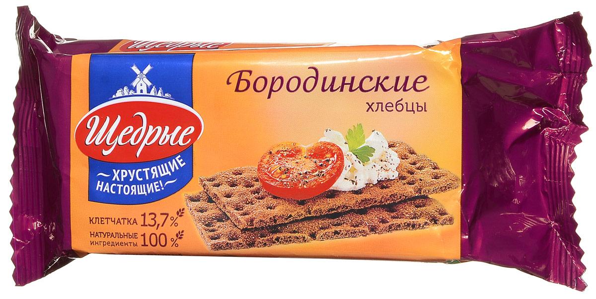 Щедрые хлебцы бородинские, 100 г