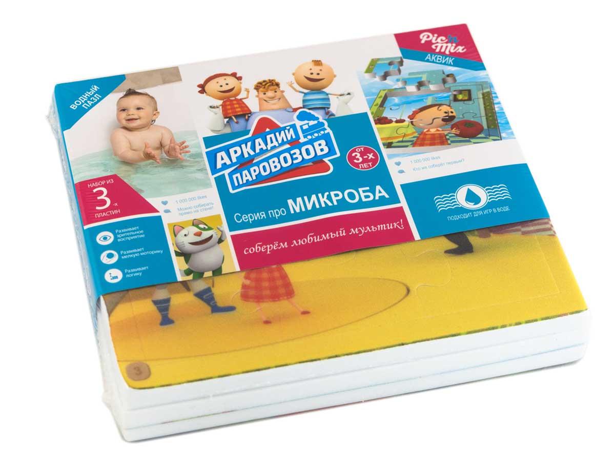 PicnMix Пазл для малышей Головоломка Аркадий Паровозов Микроб120002Игра пазл-головоломка по сюжету популярного мультфильма Аркадий Паровозов спешит на помощь изготовлена из мягкого материала ЭВА и подходит как для игр в комнате, так и для ванной. В комплекте 3 пластинки-пазла, собрав все картинки, ребенок должен расположить их в правильном порядке, и тогда он получит полную историю мультфильма. В комплект игры входит оригинальное стихотворное описание всего сюжета мультфильма.