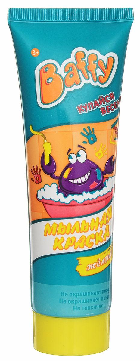 Baffy Мыльная краска цвет желтыйD0105_желтыйКупание в ванне превратится в увлекательную и творческую игру с помощью мыльной краски Baffy. Теперь можно рисовать прямо в ванной! Нанесите краски на кожу, рисуйте на кафельной поверхности или самой ванне. Благодаря специальному мыльному составу, красками можно не только рисовать, но и мыться. Легко смываются водой. Не окрашивает кожу и ванну. Безопасно для кожи ребенка. Объем: 75 мл.