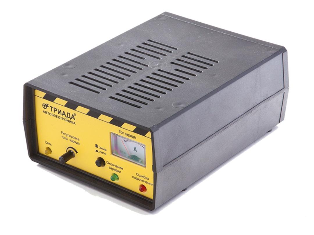 Зарядное устройство Триада BOUSH-20 6, профессиональное импульсное05074Зарядные устройства производства НПФ Триада предназначены для профессионального и частого использования в жестких условиях эксплуатации - зарядки автомобильных свинцово-кислотных аккумуляторных батарей напряжением 12В, а также они могут быть использованы как источник питания для 12-вольтовых потребителей, таких как уличная реклама, лампа накаливания, паяльник и др. Эти устройства более высокого класса позволяют зарядить батарею за короткое время, не допуская при этом опасного перенапряжения и выкипания электролита. Принцип работы - импульсные. Вы платите дороже за гарантированное качество и лучшие потребительские свойства. Сделано в России. Технические характеристики Режим зима/лето. Переключается на корпусе зарядного устройства. Индикация окончания заряда Индикация переполюсовки, защита от неправильного подключения аккумулятора Индикация короткого замыкания, защита от короткого замыкания Стрелочный индикатор тока заряда. Ток заряда до 6 Ампер для...