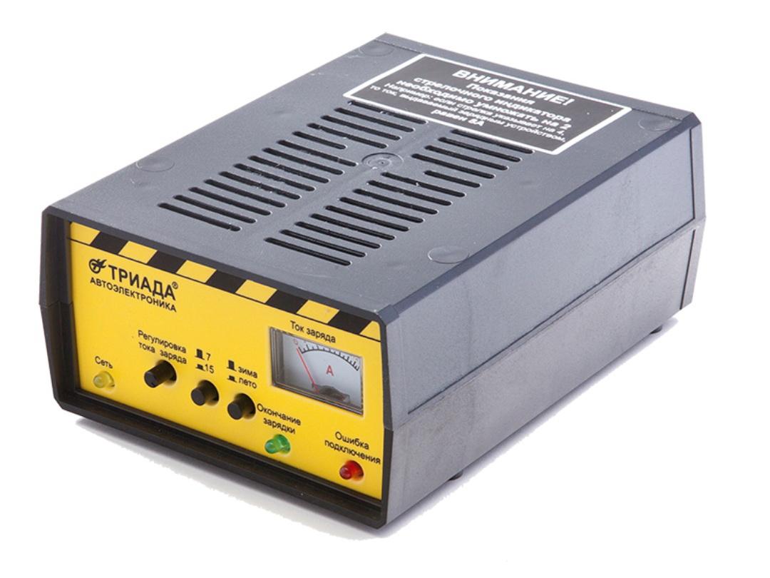 Зарядное устройство Триада BOUSH-100 7/15 А, профессиональное импульсное, 2 режима06427Мощное полностью автоматическое Зарядное устройство Триада BOUSH-100 7/15А с системой стабилизации тока и напряжения. Два режима работы 7 Ампер\15 Ампер. Для автомобильных аккумуляторных батарей с емкостью от 40 до 250 Ампер часов. Подходит для всех легковых автомобилей, большинства микроавтобусов. Режим зима/лето позволяет эффективно и быстро заряжать холодные аккумуляторы, принесенные с улицы, а также убыстряет заряд зимой при отрицательных температурах в неотапливаемых помещениях - гаражах, ангарах и просто на улице. Прекрасный подарок автолюбителю! Принцип работы: импульсное зарядное устройство с преобразованием частоты и системой стабилизации тока и напряжения. Управление процессом заряда аккумулятора: автомат с двумя режимами работы : максимальный ток заряда: 15 или 7 Ампер. Режимы работы переключаются тумблером на лицевой поверхности зарядного устройства. Технические характеристики Режим зима/лето. Переключается на корпусе зарядного устройства. Индикация...