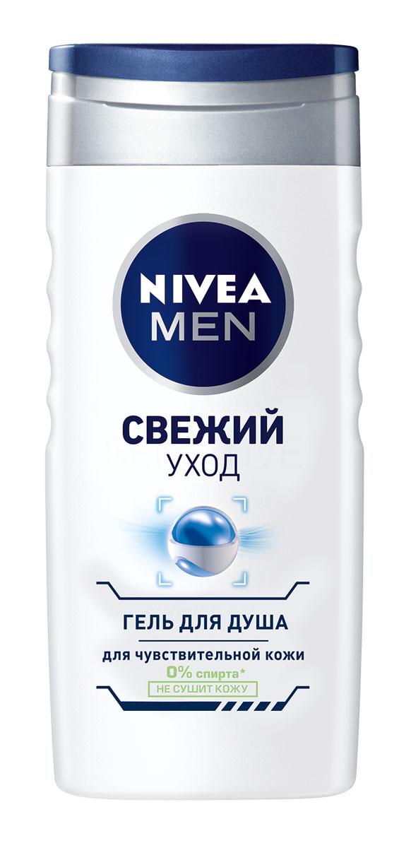 Nivea Men Гель для душа Свежий уход 250 мл100134711Освежающая и в то же время ухаживающая формула c молочком бамбука идеально подходит для чувствительной кожи. Не сушит кожу. Не содержит спирта. Успокаивает кожу. Предотвращает раздражение