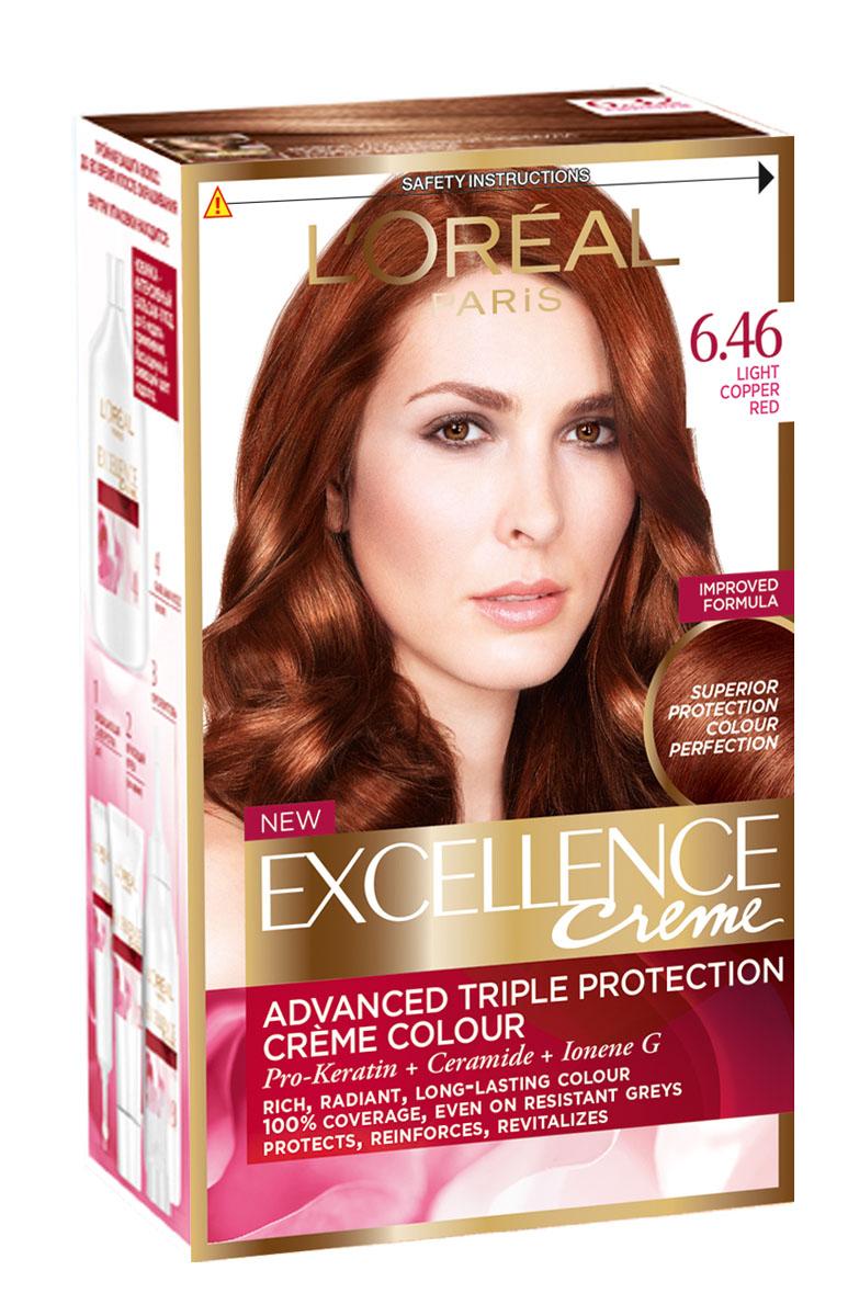LOreal Paris Краска для волос Excellence, оттенок 6.46, медный темно-русый, 270 млA0693328Крем-краска Excellence защищает волосы ДО, ВО ВРЕМЯ и ПОСЛЕ окрашивания. Активная формула с Про-Кератином, Керамидами и активным компонентом Ионен G обеспечивает стойкий равномерный цвет и 100% закрашивание седины. Защитная сыворотка лечит поврежденные участки волос. Густой красящий крем обволакивает каждый волос и насыщает его цветом. Бальзам-уход восстанавливает, укрепляет и уплотняет волосы.