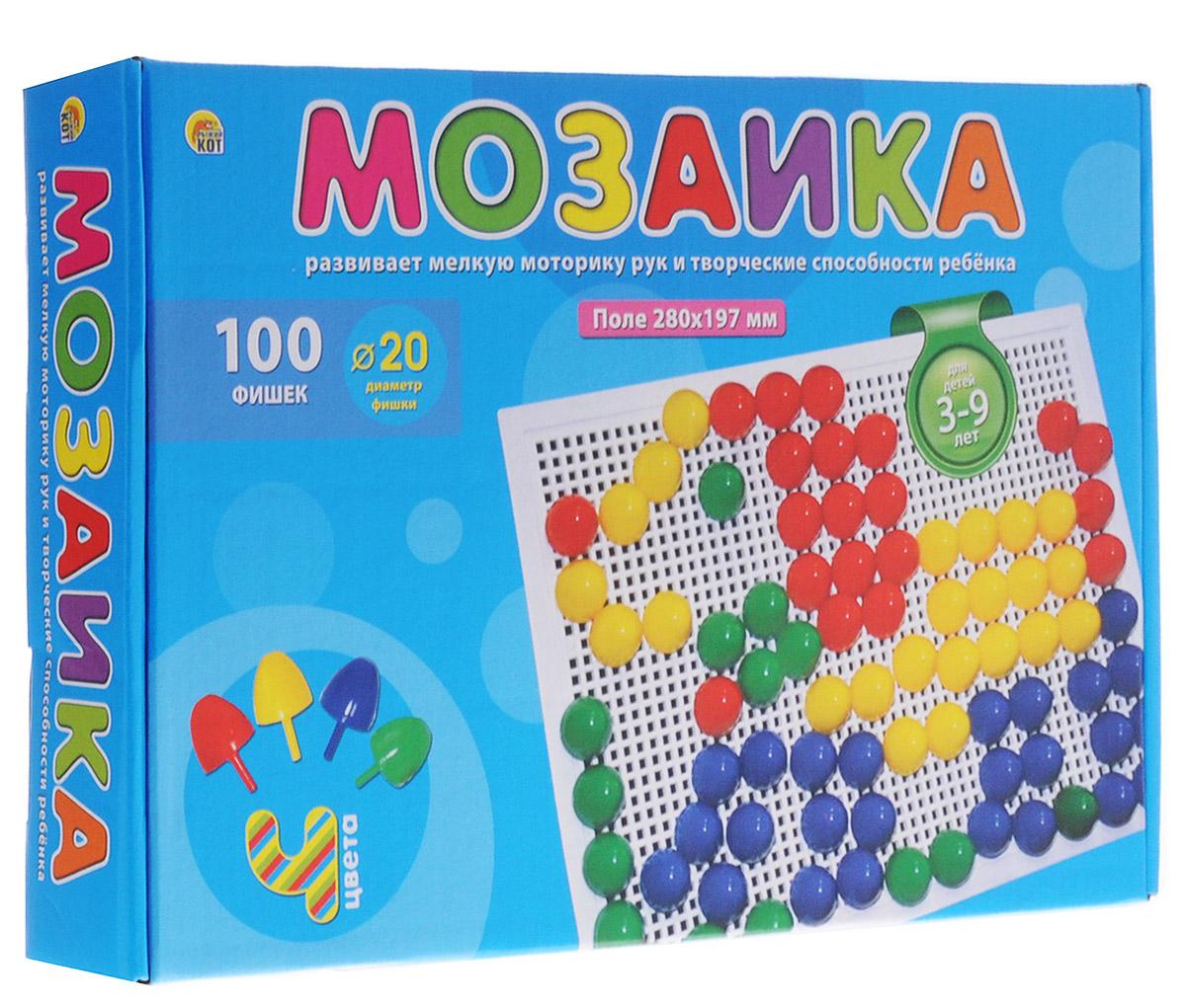 Рыжий Кот Мозаика 100 фишек М-0166М-0166Детская мозаика Рыжий Кот станет замечательной игрушкой для вашего ребенка! Она прекрасно развивает творческое воображение, абстрактное и логическое мышления, внимание, мелкую моторику рук, а также учит различать цвета и оттенки. Мозаика понравится ребенку яркими деталями, хорошим качеством и разными вариантами складывания изображений. Она станет увлекательным и полезным занятием для детей! Для детей от 3 до 9 лет. В набор входят игровое поле и 100 фишек четырех цветов.