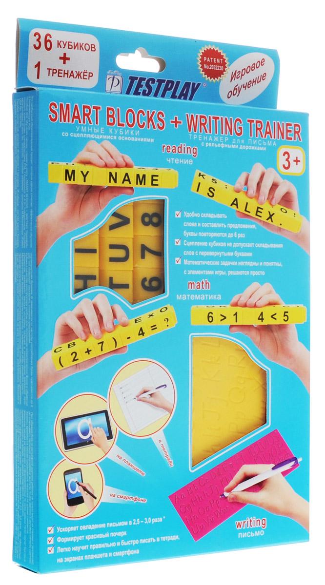 Testplay Умные кубики + Тренажер для письма Английский языкТ-0220Пособие представляет собой набор из 36 кубиков, на гранях которых написаны буквы английского алфавита, знаки препинания, цифры и знаки математических действий. Благодаря специальной конструкции (выступ с одной стороны и отверстие с другой), кубики могут скрепляться между собой. Таким образом, можно составлять слова, предложения, примеры. Так как кубики можно скреплять только определенным способом, ребенок не сможет расположить их неправильно (зеркально или вверх ногами), что важно на этапе обучения, чтобы не сформировались неправильные представления о буквах. Количество букв, цифр и знаков на гранях кубиков выбрано с учетом частоты их использования и позволяет составлять достаточно сложные слова, предложения и примеры. Детям удобно держать кубики и скреплять, в процессе игры тренируется мелкая моторика рук. При составлении слов из Testplay Умных кубиков задействуются сразу несколько каналов восприятия информации: зрительный и кинестетический (сенсорный), что способствует лучшему...