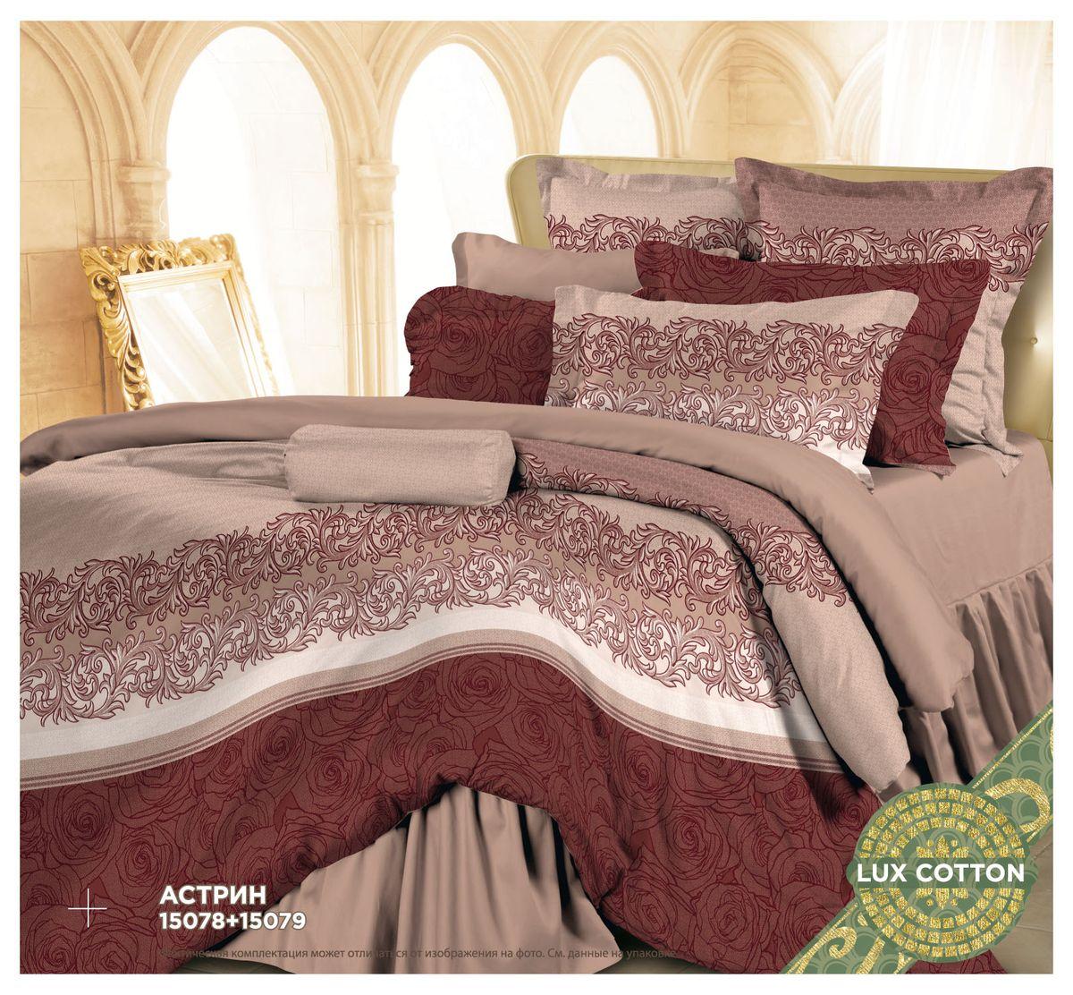 Комплект белья Романтика Астрин, 1,5 спальное, наволочки 70 x 70. 318708318708