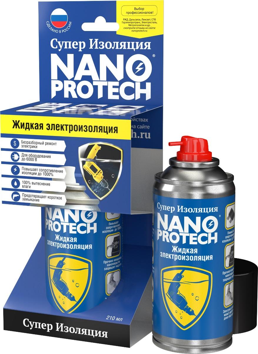 Жидкая электроизоляция NANOPROTECH Супер Изоляция, 210 мл021Единственное в мире средство на 100% вытесняющее влагу. Восстанавливает работу, поврежденного влагой электрооборудования, без его разборки. Препятствует токоутечке и пробою изоляции. Прочное, невидимое нанопокрытие надежно защитит любую бытовую, промышленную электрику и электронику даже под водой. Многократно продлевает срок эксплуатации устройств и оборудования. Мощная защита минимум на 1 год. Применимо для оборудования до 6000В