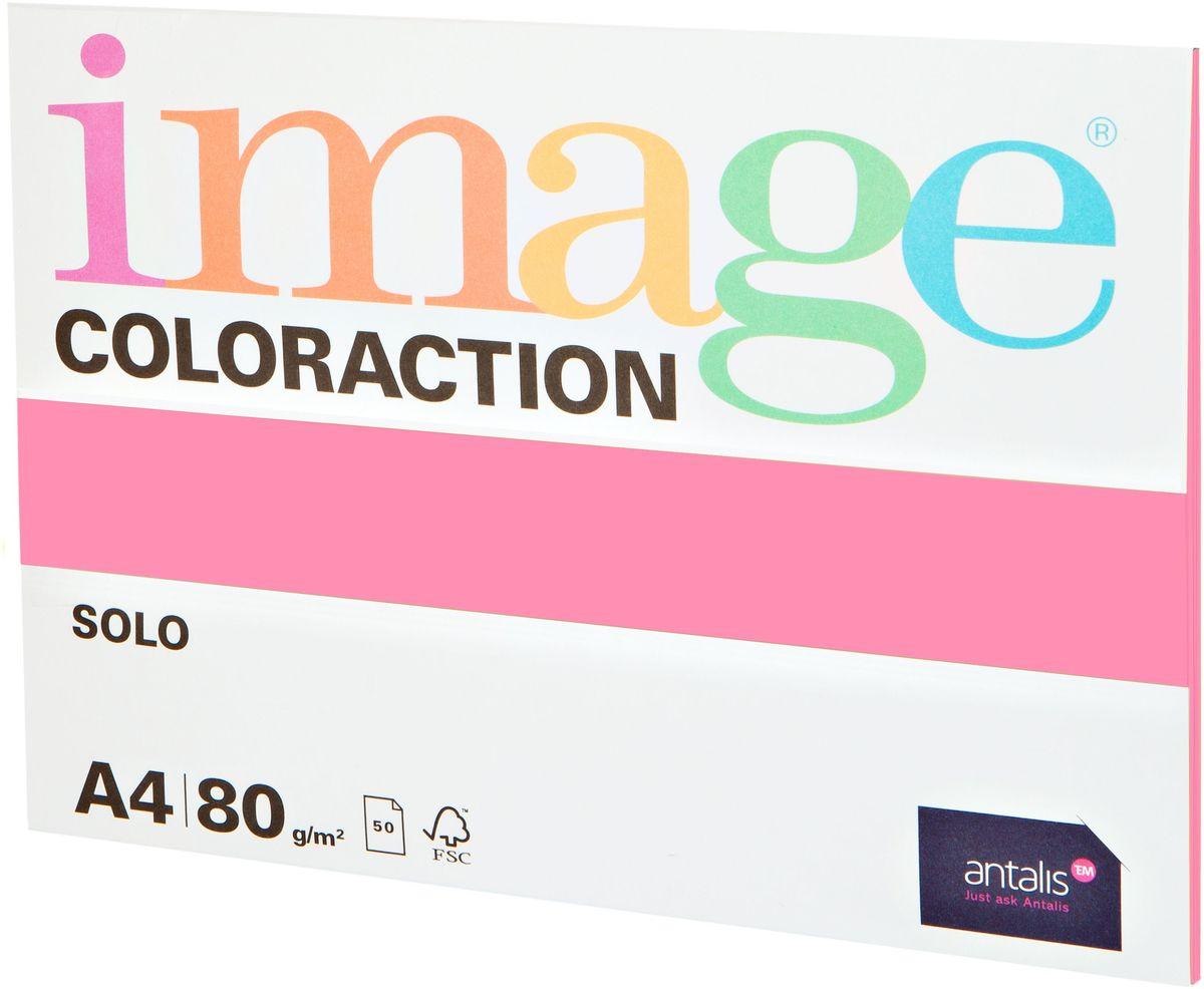 Image Бумага для принтера цветная Coloraction формат А4 50 листов цвет ярко-розовый