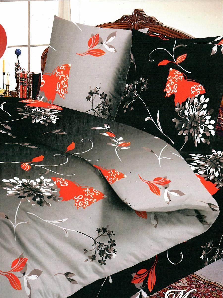 Комплект белья Letto, 1,5-спальный, наволочки 70х70. B77-3B77-3Комплект постельного белья Letto выполнен из классической российской бязи (хлопка). Комплект состоит из пододеяльника, простыни и двух наволочек. Постельное белье, оформленное оригинальным изображением цветов и бабочек, имеет изысканный внешний вид. Пододеяльник снабжен молнией. Благодаря такому комплекту постельного белья вы сможете создать атмосферу роскоши и романтики в вашей спальне. Уважаемые клиенты! Обращаем ваше внимание на тот факт, что расцветка наволочек может отличаться от представленной на фото.
