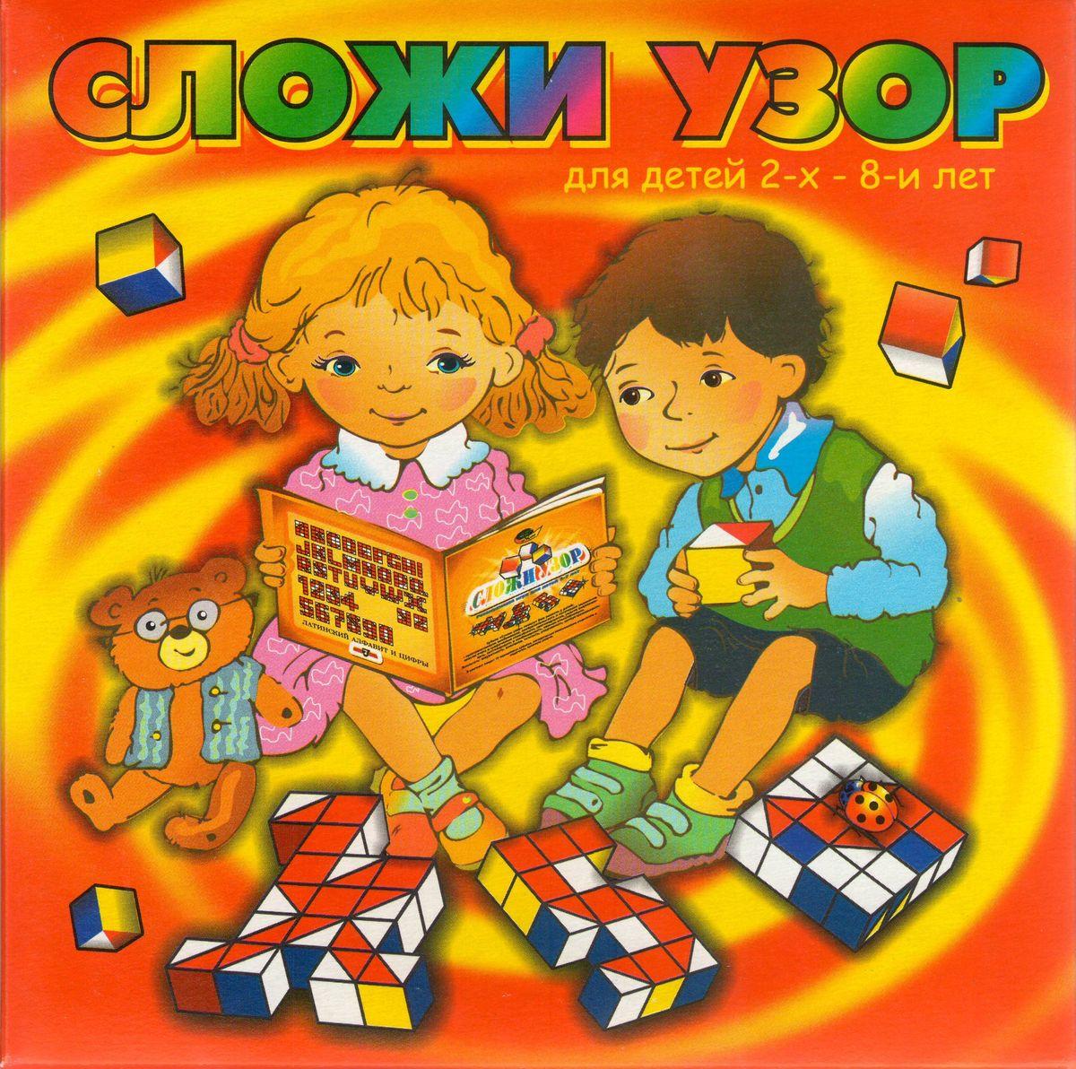 Корвет Обучающая игра Кубики Сложи узор4680000430289Игра состоит из 16 кубиков, грани которых окрашены в четыре цвета (красный, желтый, синий, белый) определенным образом. С помощью этой игры можно развить у ребенка пространственное воображение, аккуратность, внимание, графические способности, а также умение анализировать, синтезировать, комбинировать.