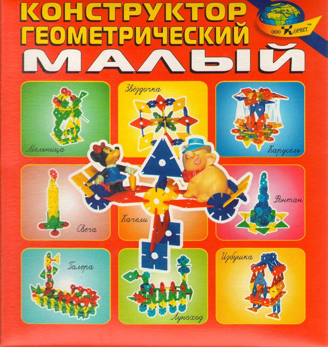 Корвет Обучающая игра Конструктор геометрический малый4680000430340В комплект входят плоские геометрические фигуры (квадрат, ромб, треугольник, круг) с прорезями для соединения. Фигуры четырех цветов.