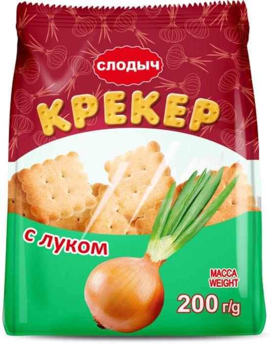 Слодыч Крекер с луком, 200 г ( 544 )