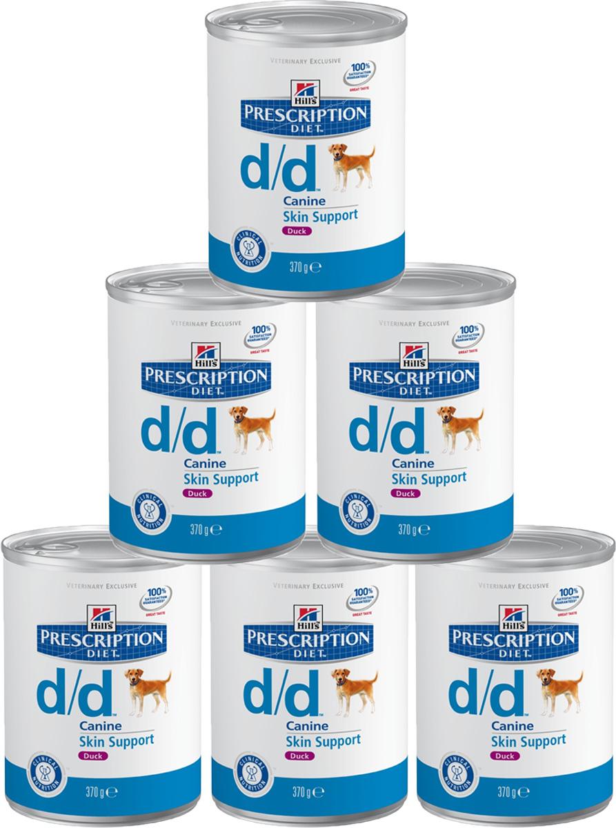 Консервы для собак Hills D/D, диетические, для лечения пищевых аллергий, с уткой, 370 г х 6 шт8003Консервы Hills D/D - полноценный диетический рацион для собак, склонных в пищевым аллергическим реакциям, или с непереносимостью компонентов пищи. Поддерживает здоровье кожи при дерматитах и чрезмерной потери шерсти. Содержит специально подобранные источники протеинов, углеводов и высокий уровень полиненасыщенных жирных кислот. Ключевые преимущества: - Помогает снизить признаки негативной реакции на пищу и поддержать функцию кожи благодаря правильному соотношению натуральных Омега-3 жирных кислот в рационе. - Утка редко используется в кормах для собак, поэтому риск возникновения аллергии на белок снижен. - Помогает нейтрализовать действие свободных радикалов за счет высокого содержания антиоксидантов. Рекомендации по кормлению: рекомендуемая продолжительность диетотерапии при пищевой аллергии и непереносимости компонентов пищи - 3-8 недель, при дерматитах и чрезмерной потери шерсти - до 2 месяцев при ...