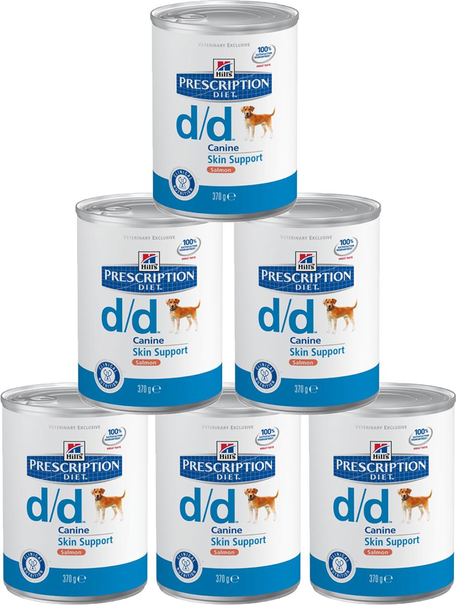 Консервы для собак Hills D/D, диетические, для лечения пищевых аллергий, с лососем, 370 г х 6 шт8004Консервированный корм Hills D/D разработан для поддержания здоровья собак при кожных реакциях, рвоте и диарее в случае аллергии. Рекомендуется: - для стартовой диетотерапии у собак с любыми кожными реакциями; - при атопическом или связанном с реакцией на пищу и ее компоненты, кожном зуде; - при неблагоприятных реакциях на пищу и ее компоненты (с кожными или желудочно-кишечными проявлениями); - при кожном лейшманиозе; - В качестве элиминационной диеты. - ВАЖНО! При остром панкреатите используйте сухой рацион для собак Hills D/D только по окончании стартовой терапии (в течение которой пероральное введение любой пищи и жидкости не допускается). Не рекомендуется: кошкам, щенкам, беременным и кормящим собакам. Ключевые преимущества: - Помогает снизить признаки негативной реакции на пищу и поддержать функцию кожи, благодаря правильному соотношению натуральных Омега-3 жирных кислот в рационе. ...