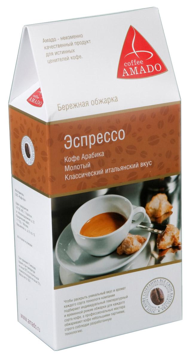 AMADO Эспрессо молотый кофе, 150 г