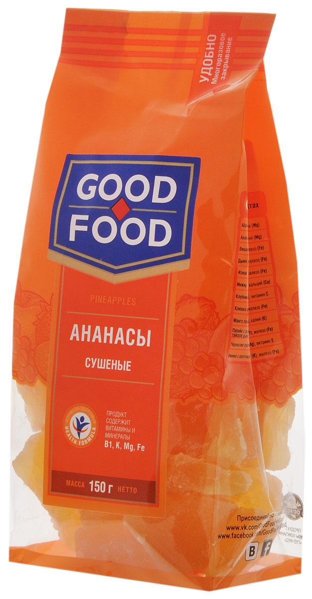 Good Food ананасы сушеные, 150 г