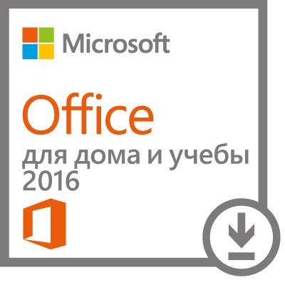 Microsoft Office Для дома и учебы 2016 для Windows