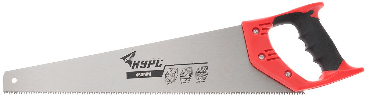 Ножовка по дереву Курс, 450 мм40317_красный, черныйНожовка Курс предназначена для работы по древесине мягких и твердых пород, ДСП и фанере. Разведенные зубья с 2-гранной заточкой и высокочастотной закалкой пилят вдоль и поперек волокон, обеспечивая чистоту среза и высокую точность. Полотно ножовки выполнено из инструментальной стали, эргономичная пластиковая ручка прорезинена. Длина полотна: 45 см.