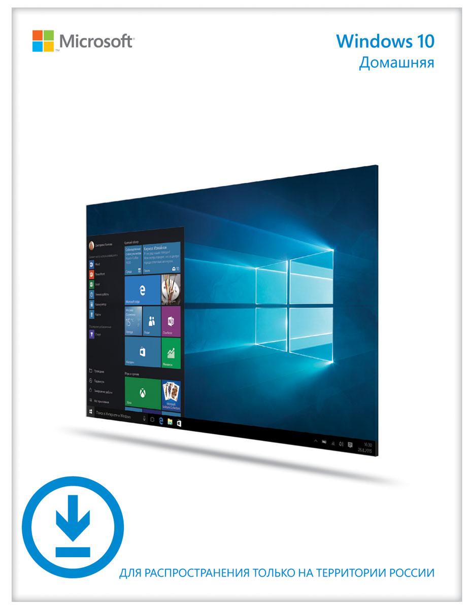 Microsoft Windows 10 Home (32/64-bit) Microsoft Corporation