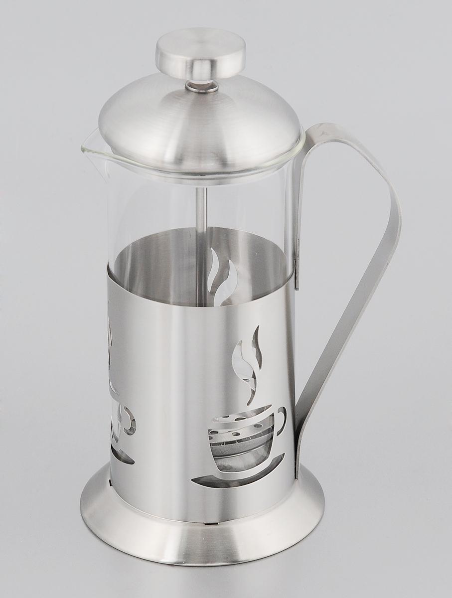 Френч-пресс Mayer & Boch, 350 мл. 22862286Френч-пресс Mayer & Boch позволит быстро и просто приготовить свежий и ароматный чай или кофе. Колба изготовлена из высококачественного жаропрочного боросиликатного стекла, устойчивого к окрашиванию, царапинам и термошоку. Фильтр-поршень из нержавеющей стали выполнен по технологии press-up для обеспечения равномерной циркуляции воды. Подставка из матовой нержавеющей стали декорирована оригинальной перфорацией в виде чашечки с кофе. Готовить напитки с помощью френч-пресса очень просто. Насыпьте внутрь заварку и залейте кипятком. Остановить процесс заваривания легко. Для этого нужно просто опустить поршень, и заварка уйдет вниз, оставляя вверху напиток, готовый к употреблению. Заварочный чайник с прессом - это совершенный чайник для ежедневного использования. Можно мыть в посудомоечной машине. Не подходит для использования в микроволновой печи. Диаметр колбы: 7,5 см. Диаметр основания френч-пресса: 9 см. Высота (с учетом крышки):...