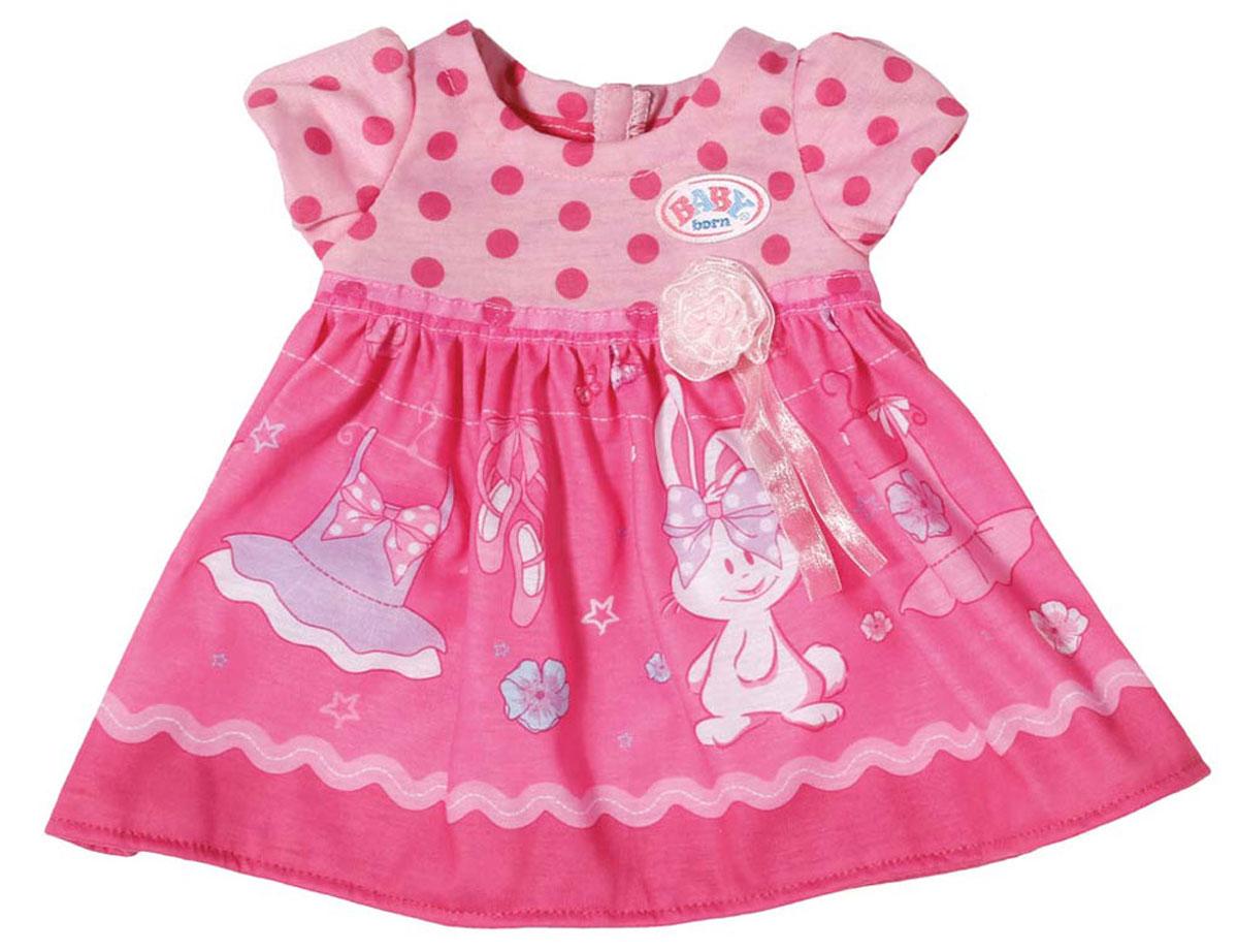 Baby Born Одежда для кукол Платье цвет темно-розовый822111_розовый 2Одежда для куклы Платье подходит ко всем куклам серии Baby Born высотой 43 см. Очаровательное легкое платьице с оборками выполнено из высококачественного текстиля, гипоаллергенного и полностью безопасного для здоровья ребенка. Все девочки очень любят переодевать своих кукол, создавая новые образы, а с наборами одежды Baby Born образы можно менять хоть каждый день.