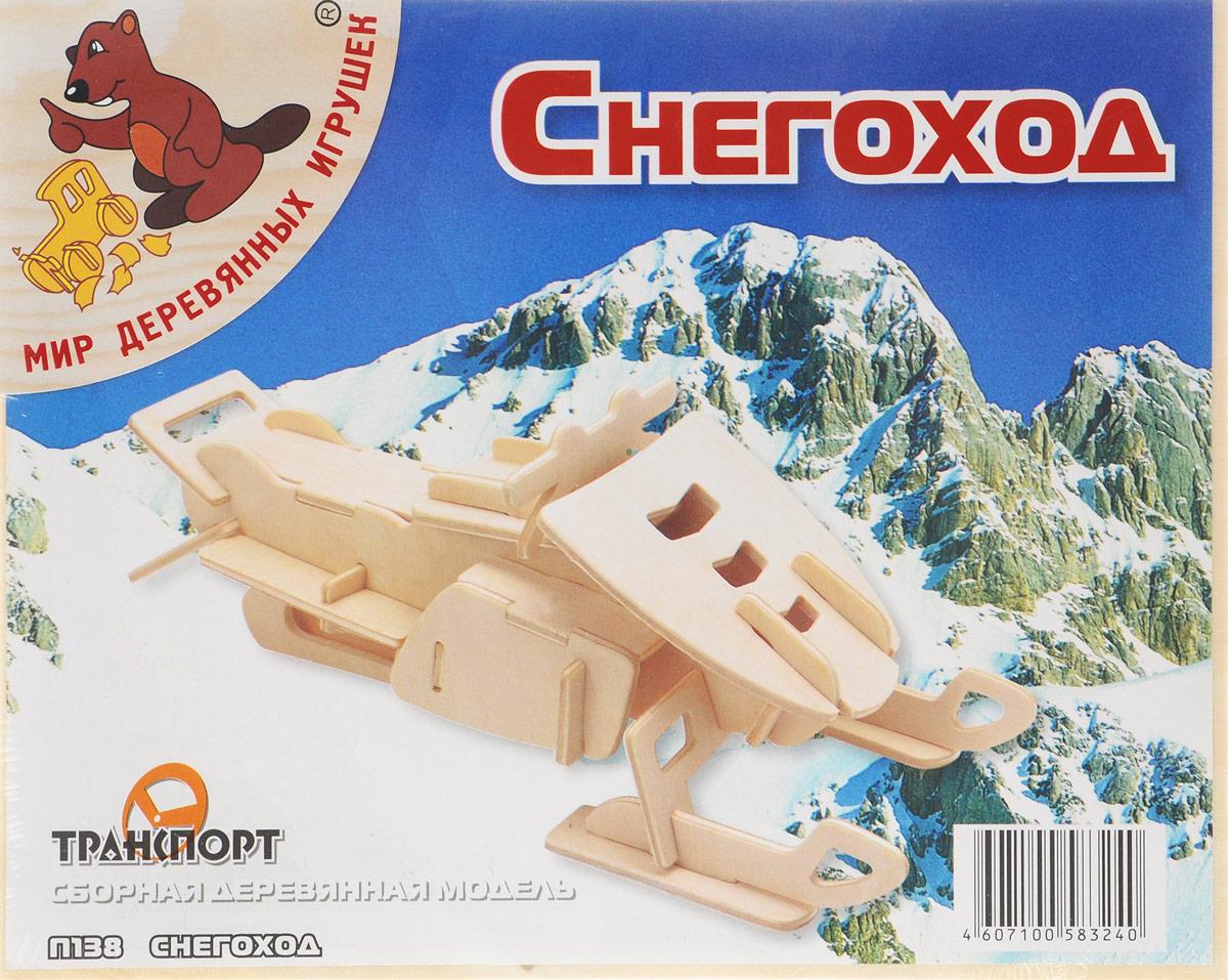 Мир деревянных игрушек Сборная деревянная модель Снегоход