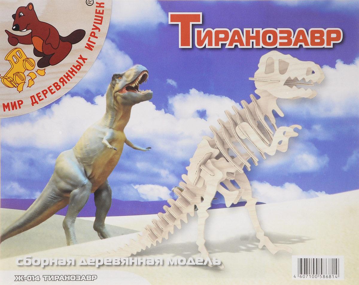 Мир деревянных игрушек Сборная деревянная модель Тиранозавр Ж014