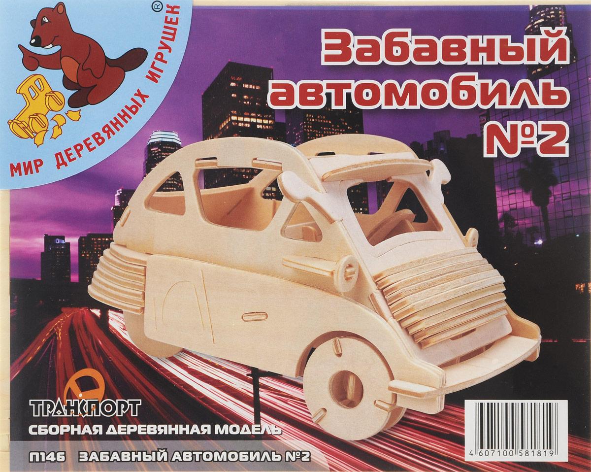 ФОТО Мир деревянных игрушек Сборная деревянная модель БМВ Изетта