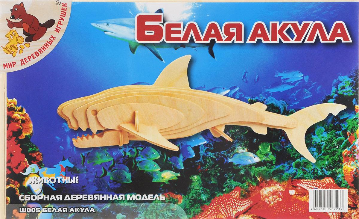 Мир деревянных игрушек Сборная деревянная модель Белая акулаШ005Сборная деревянная модель Мир деревянных игрушек Белая акула выполнена из экологически чистой древесины, не содержит формальдегид. Сборка модели развивает моторику рук, усидчивость, внимательность, пространственное и абстрактное мышления. Детали модели выдавливаются из фанерной доски и собираются согласно инструкции. Лучше всего проклеивать места соединения клеем сразу при сборке, так собранная вами модель будет дольше радовать вас. В результате сборки вы получите великолепную деревянную фигурку белой акулы с пластиковыми глазками. Вы можете раскрасить вашу модель, используя любые краски. В этом случае нужно заранее продумать как общий дизайн модели, так и окраску каждой детали. Производитель рекомендует использовать темперные краски. После покраски модель можно покрыть лаком.