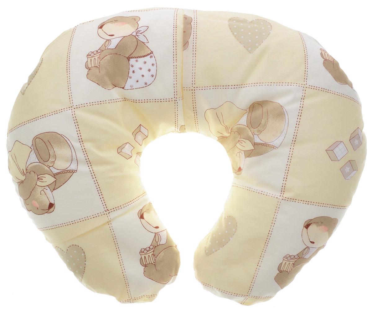Plantex Подушка для кормящих и беременных мам Comfy Small Мишка цвет бежевый
