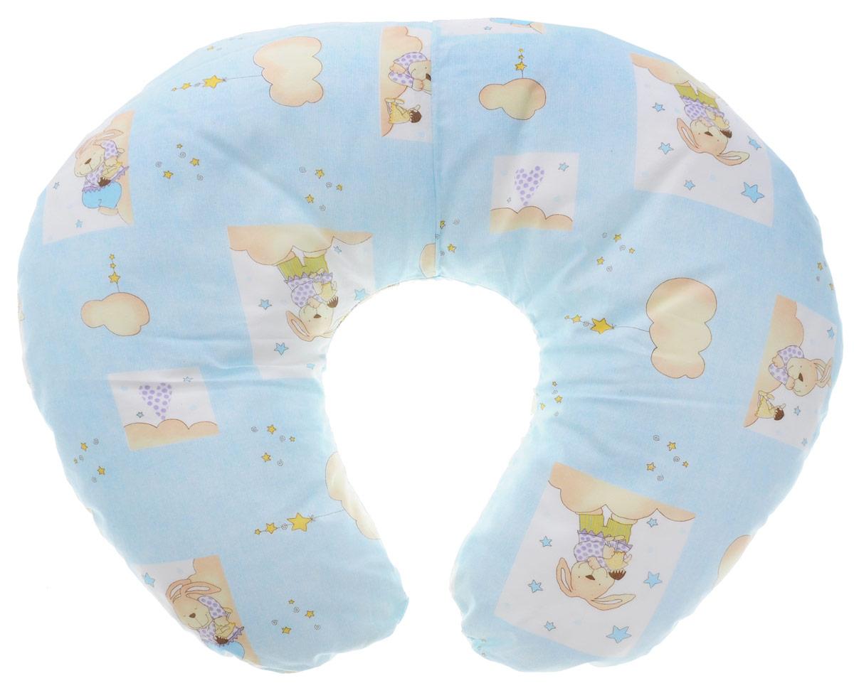 Plantex Подушка для кормящих и беременных мам Comfy Small Заяц цвет голубой